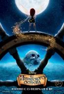 Смотреть фильм Феи: Загадка пиратского острова онлайн на Кинопод платно