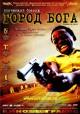 Смотреть фильм Город Бога онлайн на Кинопод бесплатно