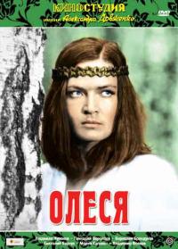 Смотреть Олеся онлайн на Кинопод бесплатно