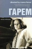 Смотреть фильм Гарем онлайн на KinoPod.ru бесплатно