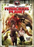 Смотреть фильм Свирепая планета онлайн на Кинопод бесплатно