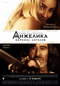 Смотреть Анжелика, маркиза ангелов онлайн на Кинопод бесплатно