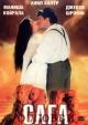 Смотреть фильм Сага о любви онлайн на Кинопод бесплатно