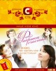 Смотреть фильм Фабрика счастья онлайн на Кинопод бесплатно