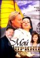 Смотреть фильм Мой принц онлайн на Кинопод бесплатно
