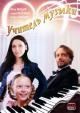 Смотреть фильм Учитель музыки онлайн на Кинопод бесплатно