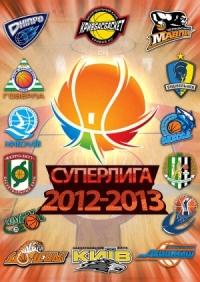 Смотреть Баскетбол. Суперлига 2012 - 2013 онлайн на Кинопод бесплатно