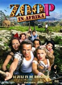 Смотреть Спасатели в Африке онлайн на Кинопод бесплатно