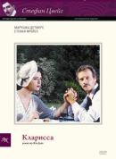 Смотреть фильм Кларисса онлайн на KinoPod.ru бесплатно