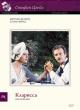 Смотреть фильм Кларисса онлайн на Кинопод бесплатно