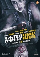 Смотреть фильм Афтершок онлайн на Кинопод бесплатно