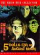 Смотреть фильм Пять кукол для августовской луны онлайн на Кинопод бесплатно