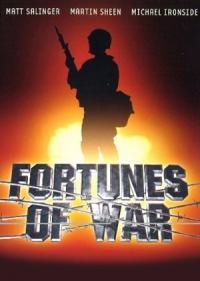 Смотреть Фортуна войны онлайн на Кинопод бесплатно
