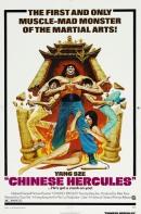 Смотреть фильм Геркулес востока онлайн на Кинопод бесплатно