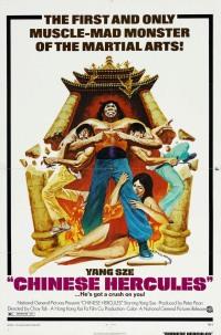 Смотреть Геркулес востока онлайн на Кинопод бесплатно