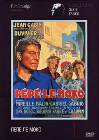 Смотреть Пепе ле Моко онлайн на Кинопод бесплатно