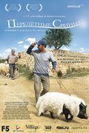 Смотреть фильм Перелетные свиньи онлайн на Кинопод бесплатно