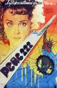 Смотреть фильм Рейс 222 онлайн на Кинопод бесплатно