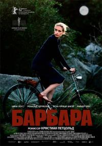 Смотреть Барбара онлайн на Кинопод бесплатно