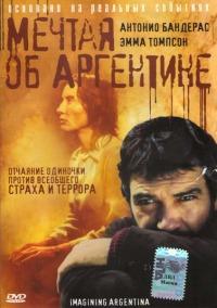 Смотреть Мечтая об Аргентине онлайн на Кинопод бесплатно