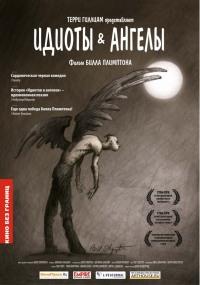 Смотреть Идиоты и ангелы онлайн на Кинопод бесплатно