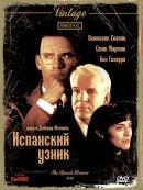 Смотреть фильм Испанский узник онлайн на KinoPod.ru бесплатно