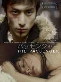 Смотреть The Passenger онлайн на Кинопод бесплатно