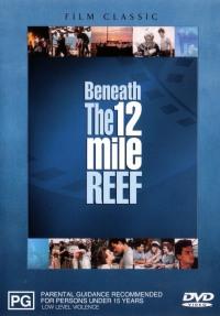 Смотреть Коралловый риф онлайн на Кинопод бесплатно