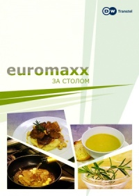 Смотреть Euromaxx: за столом онлайн на Кинопод бесплатно