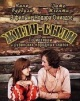 Смотреть фильм Жили-были онлайн на Кинопод бесплатно
