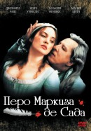 Смотреть фильм Перо маркиза де Сада онлайн на KinoPod.ru платно