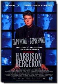 Смотреть Гаррисон Бержерон онлайн на Кинопод бесплатно