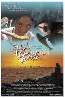 Смотреть фильм 1st Bite онлайн на Кинопод бесплатно