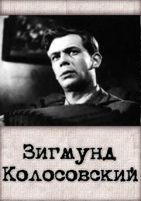 Смотреть Зигмунд Колосовский онлайн на Кинопод бесплатно