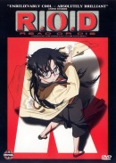 Смотреть фильм Прочти или умри онлайн на KinoPod.ru бесплатно