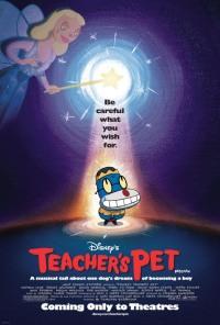 Смотреть Любимец учителя онлайн на Кинопод бесплатно