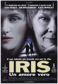 Смотреть Айрис онлайн на Кинопод бесплатно