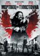 Смотреть фильм Мертвец из Тумстоуна онлайн на Кинопод бесплатно