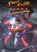 Смотреть фильм Уличный боец Альфа 2 онлайн на Кинопод бесплатно