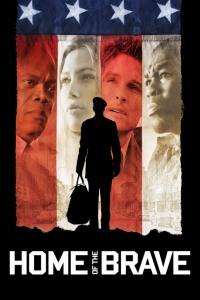 Смотреть Дом храбрых онлайн на Кинопод бесплатно