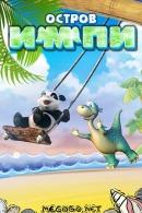 Смотреть фильм Динозаврик Урмель онлайн на Кинопод бесплатно