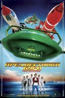 Смотреть фильм Предвестники бури онлайн на Кинопод бесплатно