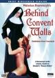 Смотреть фильм Внутри монастыря онлайн на Кинопод бесплатно