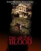 Смотреть фильм Истекая кровью онлайн на Кинопод бесплатно
