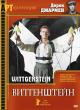 Смотреть фильм Витгенштейн онлайн на Кинопод бесплатно