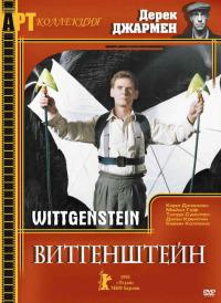 Смотреть Витгенштейн онлайн на Кинопод бесплатно