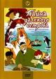 Смотреть фильм Тайна далекого острова онлайн на Кинопод бесплатно