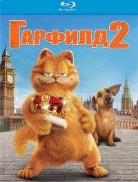 Смотреть Гарфилд 2: История двух кошечек онлайн на Кинопод бесплатно