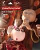 Смотреть фильм Квантовый скачок онлайн на Кинопод бесплатно