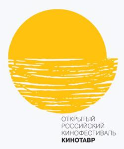 Кинотавр 2011